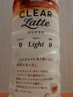 cl002.jpg